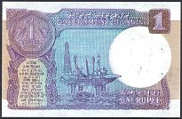 indP.78Ac1Rupee1988sig.44WKr.jpg