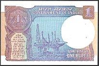indP.78Ad1Rupee1989sig.45WKr.jpg
