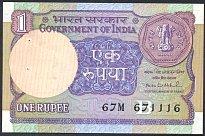 indP.78Ah1Rupee1992sig.48WK.jpg