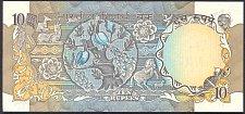 indP.81h10RupeesND198590Csig.85WKr.jpg