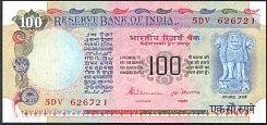indP.86d100RupeesND19972003sig.86S.VenkitaramananWK.jpg