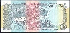indP.86e100RupeesND19972003sig.86S.VenkitaramananWKr.jpg