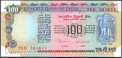 indP.86h100RupeesND199297sig.87C.RangarajanWK.jpg