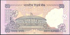 indP.97e50Rupees2009Rsig.90D.SubbaraoWKr.jpg