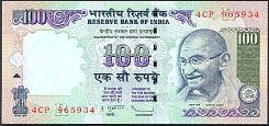 indP.98e100Rupees2009Rsig.90D.SubbaraoWK.jpg