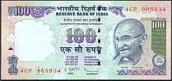 indP.98e100Rupees2009Rsig.90D.SubbaraoWK.jpg