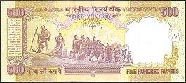 indP.99c500Rupees2008Lsig.89Y.V.ReddyWKr.jpg
