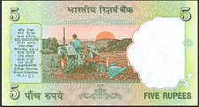 indP.New5Rupees2009Esig.SubbaRaoWKr.jpg