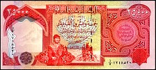 Iraq Paper Money, 2003 Issues