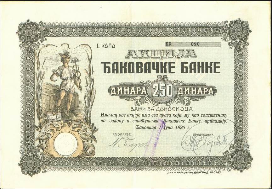 Republika E Kosovs Kosovo Paper Money 1926 Present Issues