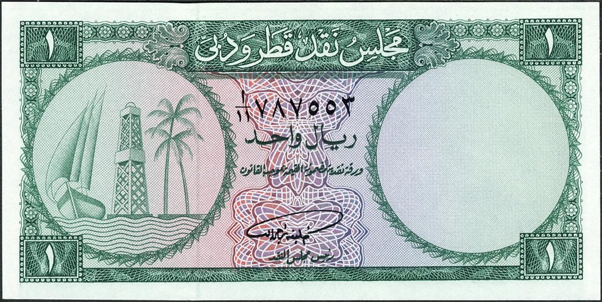 Qatar Dubai Paper Money